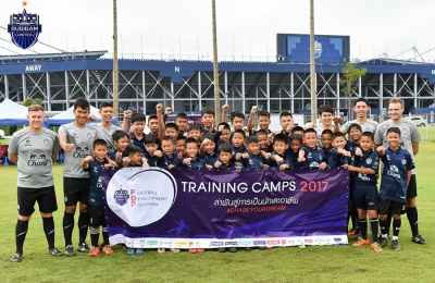 ประมวลภาพ BURIRAM UNITED FDP Training Camp 31 Mar - 4 Apr 2017