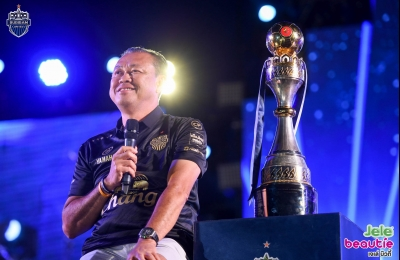 2017 DEC,31 BURIRAM UNITED COUNTDOWN 2018