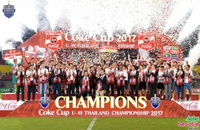 2018 FEB,4 COKE CUP FINAL BURIRAM UNITED 1 - 0 MUANGTHONG UNITED