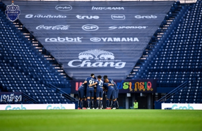 TTL-19 BURIRAM UNITED 0-1 BG PATHUM UNITED (2021 FEB,13)