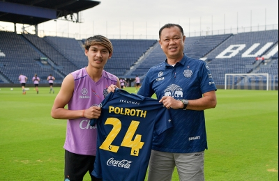 "Buriram sign Cambodian rising star ""Chreng"""