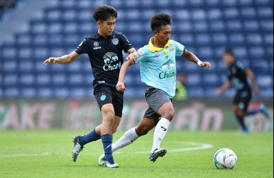 Buriram B lose Surin in Thai League 4
