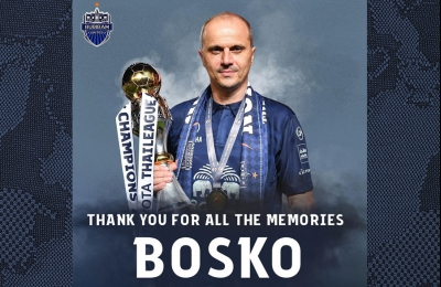 THANK YOU FOR ALL THE MEMORIES BOSKO