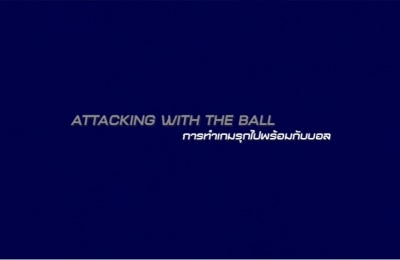 BURIRAM UNITED FDP - ATTACKING WITH THE BALL