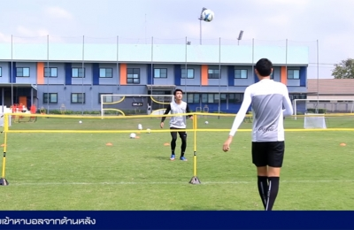 BURIRAM UNITED FDP - FOOTBALL TENNIS
