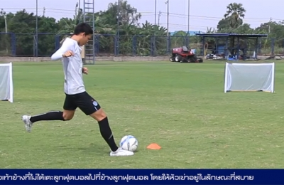 BURIRAM UNITED FDP - PASSING ACCURACY