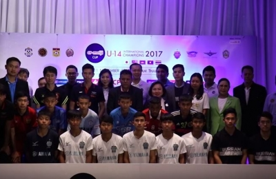 งานแถลงข่าว CP-meiji Cup U-14 INTERNATIONAL CHAMPIONS 2017