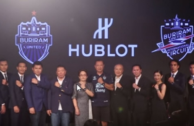 HUBLOT THE ART OF FUSION CELEBRATION 16 พฤศจิกายน 2560