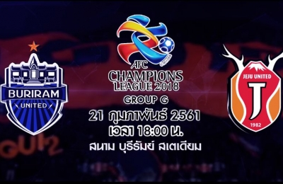 Trailer ACL 2018 Buriram United VS Jeju United