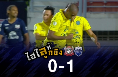 2018-06-09 TTL-18 BANGKOK GLASS 1 - 2 BURIRAM UNITED